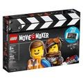 【積木樂園】 樂高 LEGO 70820  Lego Movie2 系列  電影製作組