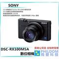 附發票公司貨SONY DSC-RX100M5A RX100 M5A 數位相機 類單眼 大光圈 4K RX100VA
