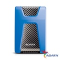 ADATA威剛 HD650 2TB USB3.1 2.5吋行動硬碟-藍色
