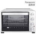 Panasonic國際牌 32L雙溫控電烤箱NB-H3200