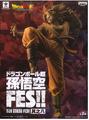 (卡司 正版現貨) Banpresto 代理版 七龍珠超 孫悟空 賽亞人 FES!!其之八 公仔 景品