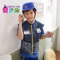 【變裝趣】兒童角色扮演造型服_警察B款