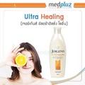 Jergens Ultra Healing® 250 ml (เจอร์เกนส์ อัลตร้าฮีลลิ่ง โลชั่น)