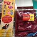 【運動系必備】魔炫二代專利隱形腰帶(橘色)附贈暗紅色環保購物袋一個
