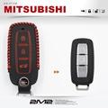 【2M2鑰匙皮套】Mitsubishi COLT PLUS GRAND LANCER 三菱 汽車 感應鑰匙 鑰匙 皮套
