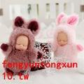 【超值現貨】睡萌娃娃毛絨鑰匙扣可愛兔子小掛件睡眠寶寶小熊包包掛件睡夢娃娃