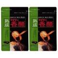 OK SHOP 雅滋養 代購 YAZUYA 熟成香醋 430mg x 62顆 香醋錠 日本境內版