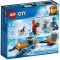 【積木樂園】樂高 LEGO 60191 CITY 城市系列 極地探險隊