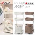 日本JEJ LEQUAIR系列 3層洗衣籃 附輪