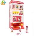 【Playful Toys 頑玩具】自動販賣機