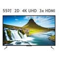 [MeiCostco代購]好市多代購(免運)JVC 55吋 4K 連網液晶顯示器(不含視訊盒) 55V