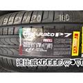 適用 X1 F10 倍耐力 Cintiirato P7 失壓續跑胎 225/55/17 歐洲製 售價請見商品描述