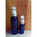 【現貨】可以裝ASEA水的不透光藍色噴瓶。100ml噴霧瓶分裝瓶