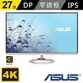 【ASUS】MX27UQ 27型 IPS 4K 超纖薄無邊框 液晶螢幕