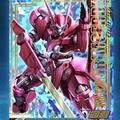 Gundam Tryage 女王P卡