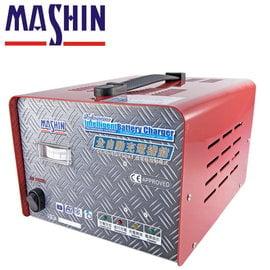 附發票--麻新電子SR-1215 12V-15A全自動發電機電池專用充電機/自備電源充電器SR1215