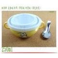 『24小時』ZEBRA 斑馬牌 兒童碗(附耳) 學習碗 防燙碗 隔熱碗 #304不銹鋼 附湯匙 黃色老虎 184287