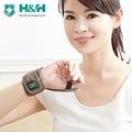 【H&H南良】醫療用護具 - 護腕