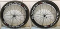 SHIMANO DURA ACE Tu Wheel Series(7900 C50&C35, 7850 C24)