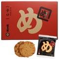 吃貨組合 好吃推薦 糖糖屋 2周后 日本山口油屋福太郎 辣味仙貝煎餅2枚16袋人氣美味可口營養