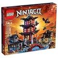 [BrickHouse] LEGO 樂高 忍者系列 70751 飛天忍者神廟 全新未拆