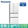 Panasonic國際500L四門玻璃變頻冰箱NR-D500NHGS-W含配送到府+標準安裝