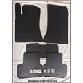 賓士Benz 13式 A-Class A180 A250 A45 AMG W176 專用汽車橡膠防水腳踏墊 橡膠腳踏墊