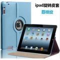 🌻二手【iPad Air 2】360度旋轉 荔枝紋 支架皮套 保護套 ,特價99元!