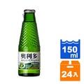 金車 奧利多 寡糖碳酸飲料(玻) 150ml (24瓶入)/箱