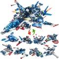 新款 積木 現貨 復仇者系列積木 昆式戰鬥機 685pcs 兼容LEGO 英雄星際太空戰機拼裝益智兒童7-12歲玩具