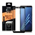 NISDA 三星 Galaxy A8 2018版  滿版鋼化 0.33mm玻璃保護貼-黑