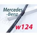 BENZ 賓士 W124 S124 E-class 專用雨刷 e200 e220 e280 e300 e320 雨刷