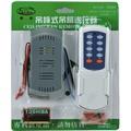 含稅 台灣製造 吊鐘式扇調扇遙控器WF-29223吊扇開關 遙控開關 吊扇專用 單晶片(SOC)全新四段設計RC-301