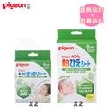 日本《Pigeon 貝親》退熱貼12片入x2+舒鼻貼x2