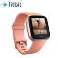 【Fitbit】VERSA 智能運動手錶 經典款(玫瑰金)