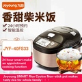 Joyoung Official Store Genuine Goods JYF-40FS33 Smart Multi-cooker/Rice Cooker/Maker & Steamer & Slow Cooker, Smart Rice Cooker Booking Home Honeycomb Liner for Microcomputer Type Rice Cooker,Hot Deal (Gold)