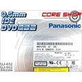 ☆酷銳科技☆Panasonic 國際牌筆電DVD光碟機燒錄機UJ-852/862 9.5mm IDE SLIM機芯 新品