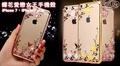 iPhone 7/ iPhone7 plus蝶花愛戀女王手機殼