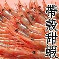 ㊣盅龐水產 ◇帶殼甜蝦3L◇1kg/盒 約41-45隻/盒◇零$1020元/盒 胭脂蝦 甜蝦 不可錯過的美味~挑戰最低價