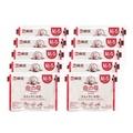 日本桐灰 命之母腹部貼式暖暖包10枚入 小林製藥 暖暖包 舒緩經痛 手腳冰冷