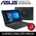 ASUS 華碩 X560UD-0091B8250U 15吋FHD/i5-8250U/256G SSD/GTX1050 2G獨顯/Win10筆電(閃電藍)