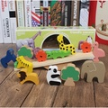 動物平衡翹翹板積木 木製動物平衡疊疊樂 益智游戲積木