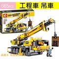 現貨 高積木 SD701800 大吊車 吊臂車 科技系列 CITY城市工程車 森寶非樂高LEGO42009 樂高8053