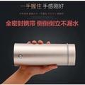 電熱杯 電熱杯電熱水杯小型便攜出國旅行電熱水壺迷你小容量保溫加熱燒水 第六空間 MKS