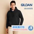 GILDAN 88500系列亞規連帽T恤