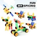 2018年最新款兒童積木兼容樂高男孩子拼裝101PCS大顆粒拼插積木玩具