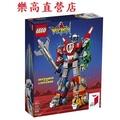 <樂高機器人林老師專賣店>LEGO 21311 Voltron 聖戰士 百獸王 五獅合體