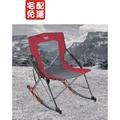 【蜜雪兒小舖】(免運)Timber Ridge 折疊式搖椅-COSTCO代購