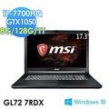 msi微星 GL72 7RDX-441TW 17.3吋 i7-7700HQ GTX1050 WIN10電競筆電