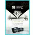 G58+白金版 強潑水 蠟 棕櫚蠟 固蠟